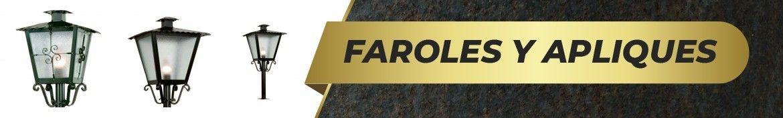 Faroles y Apliques de Forja | Tienda Online ✓ | www.elherrero.es