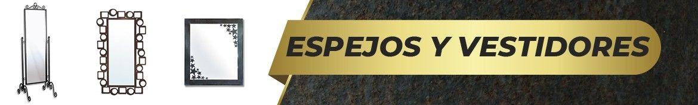 Espejos y Vestidores de Forja | Tienda Online  ✓ | www.elherrero.es